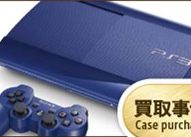 PS3本体・ソフト5本