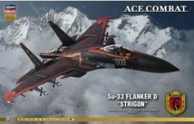 """ハセガワ 1/72 Su-33 フランカーD""""エースコンバット シュトリゴン隊"""