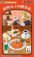 リーメント ぷちサンプル 街角のレトロ喫茶店 1BOX 全8種類(未開封)